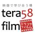 tera58film(テラコヤフィルム)